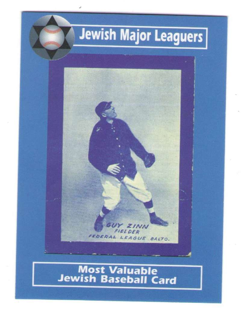 2006 Jewish Major Leaguers Update #65 Most Valuable Baseball Card