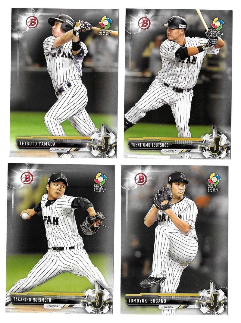 2017 Bowman Prospects - TEAM JAPAN