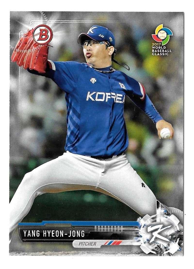 2017 Bowman Prospects - TEAM KOREA