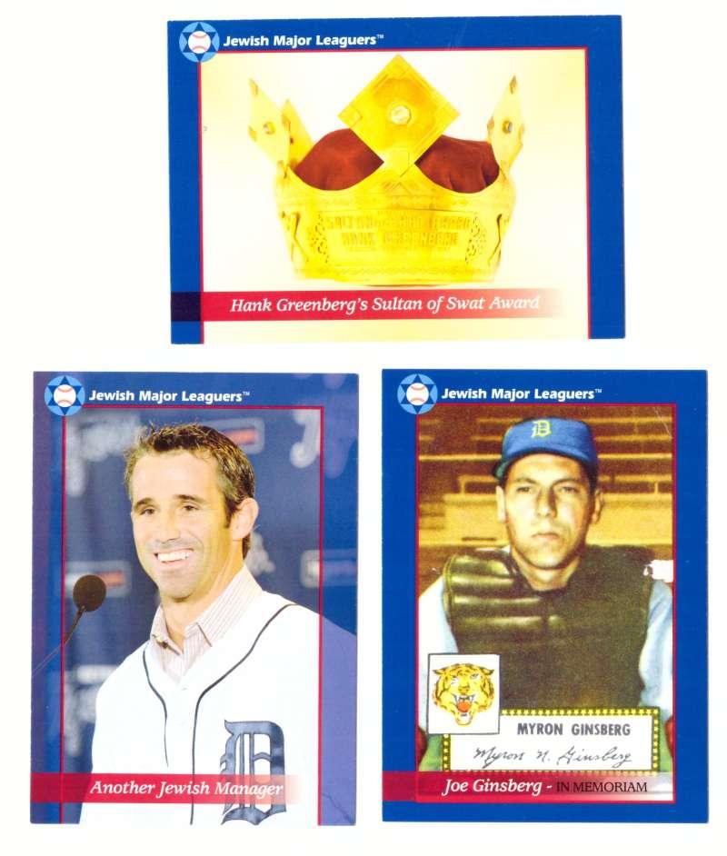 2014 Jewish Major Leaguers Update Edition - DETROIT TIGERS