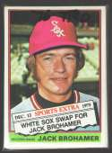 1976 TOPPS TRADED - CHICAGO WHITE SOX Team Set