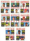 2013 Topps Heritage - Rooklie Stars from Multiple teams 8 cards subset lot