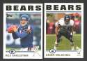 2004 Topps Football Team Set - CHICAGO BEARS