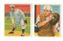 1934-36 National Chicle (Diamond Stars) Reprints - PHILADELPHIA A's Team set