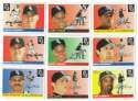 2004 Topps Heritage w/SPs and Variations - CHICAGO WHITE SOX Team Set