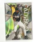 1999 EX Century (1-120) - TAMPA BAY DEVIL RAYS Team Set