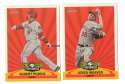 2012 Topps Heritage New Age Performers - LOS ANGELES ANGELS Team Set