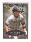 2006 Tuff Stuff Magazine Upper Deck Inserts - WASHINGTON NATIONALS