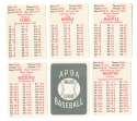 1953 APBA (Reprint) Season - NEW YORK YANKEES Team Set w/ Mickey Mantle