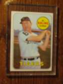 1969 Topps (EX Condition) - DETROIT TIGERS Team Set