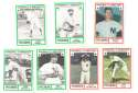 1982 TCMA Greatest Pitchers - NEW YORK YANKEES Team Set
