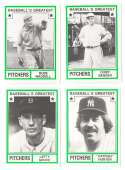 1982 TCMA Greatest Pitchers - PHILADELPHIA / OAKLAND ATHLETICS / A'S Team Set