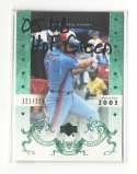 2005 Upper Deck Hall of Fame (#ed/200) - MONTREAL EXPOS  Gary Carter