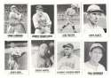 1977-84 TCMA Renata Galasso Greats - CINCINNATI REDS Team Set