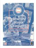 2006 Jewish Major Leaguers Update NNO Cover Card