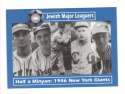 2006 Jewish Major Leaguers Update #49 1946 NY Giants
