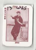 1913 National Game WG5 Reprints - CINCINNATI REDS Team Set