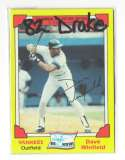 1982 Drake - NEW YORK YANKEES Team Set