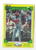 1982 Drake - ST LOUIS CARDINALS Team Set