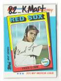 1982 K-Mart 20th Anniversary BOSTON RED SOX Team Set