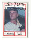 1982 TCMA Greatest Sluggers - NEW YORK YANKEES Team Set