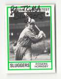 1982 TCMA Greatest Sluggers - ST LOUIS CARDINALS Team Set
