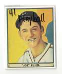 1941 Play Ball Reprints - CHICAGO WHITE SOX Team Set