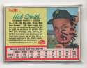 1962 Post (VG+ Condition) - PITTSBURGH PIRATES Team Set