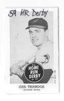 1959 Home Run Derby Reprints - BALTIMORE ORIOLES