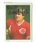 1986 Topps Glossy Send-Ins - CINCINNATI REDS Team Set