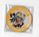 1984 Seven Eleven (7-11) Coins West SAN DIEGO PADRES Team Set