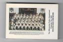 1984 Police MILWAUKEE BREWERS Team Set
