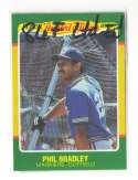 1986 Fleer Limited Edition SEATTLE MARINERS Team Set