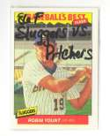 1986 Fleer Sluggers vs Pitchers MILWAUKEE BREWERS Team Set