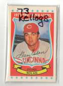 1973 Kelloggs - CINCINNATI REDS Team Set