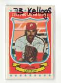 1973 Kelloggs - PHILADELPHIA PHILLIES Team Set