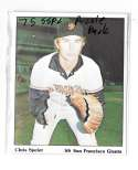 1975 SSPC Puzzle Back - SAN FRANCISCO GIANTS