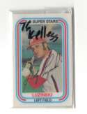 1976 Kelloggs - PHILADELPHIA PHILLIES Team Set