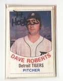 1977 Hostess (normal stains exist) - DETROIT TIGERS Team Set