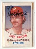 1977 Hostess (normal stains exist) - PHILADELPHIA PHILLIES Team Set