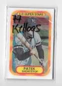 1977 Kelloggs - KANSAS CITY ROYALS Team Set