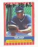 1987 Fleer Baseball All-Stars CHICAGO CUBS Team Set