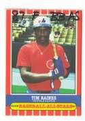 1987 Fleer Baseball All-Stars MONTREAL EXPOS Team Set