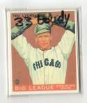 1933 Goudey Reprints - CHICAGO WHITE SOX Team Set