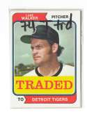 1974 TOPPS TRADED - DETROIT TIGERS Team Set