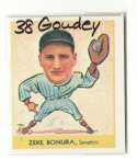 1938 Goudey Heads Up Reprints - WASHINGTON SENATORS (TWINS) Team Set