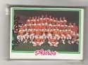 1978 Topps HOUSTON ASTROS Team set