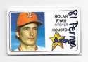 1981 Perma-Graphics Credit Cards - HOUSTON ASTROS Team Set