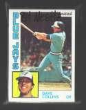1984 Topps Nestle 792 - TORONTO BLUE JAYS Team Set