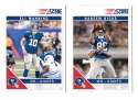 2011 Score Football Team Set made from Factory set - NEW YORK GIANTS